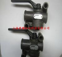 WABCO威伯科原厂进口汽车配件离合器分泵9700514730