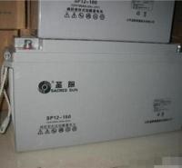 商州圣阳蓄电池SSP12-18应急电源蓄电池型号齐全现货