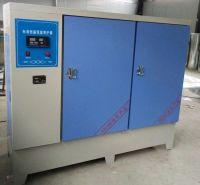 养护室恒温恒湿标准养护箱 养护室标准养护箱