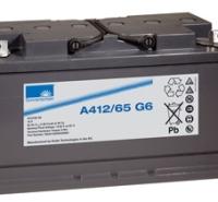 南川阳光蓄电池A412/65A原装德国阳光胶体蓄电池12V65AH价格