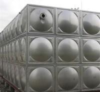 人防消防水箱专业厂家  抗老化不锈钢水箱规格齐全