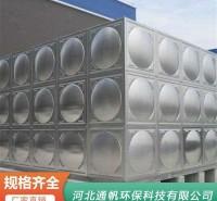 消防水箱专业厂家  抗老化不锈钢水箱河北厂家直销
