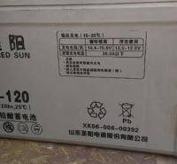 临湘圣阳蓄电池SP12V-120 12V120AH直流电源电池型号全