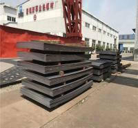 景观锈蚀耐候板 冷轧耐候钢板 耐候板做锈厂家