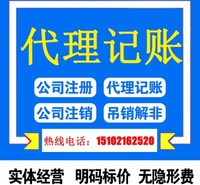 上海青浦赵巷兼职会计纳税申报税务补申报
