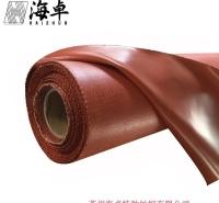 硅胶防火布耐高温遮光布膨胀节热防护布电热板基布氟橡胶布