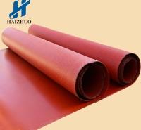 苏州常熟玻璃纤维电焊阻挡火花布销售厂家批发零售