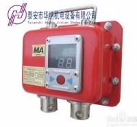 YHY60B矿用本安型数字压力计