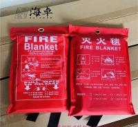 玻璃纤维电焊毯防火毯消防毯逃生毯苏州常熟防火布