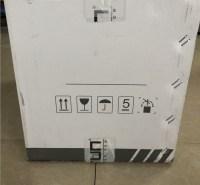 ESTUN伺服驱动器PRONET-1EDMB太仓销售
