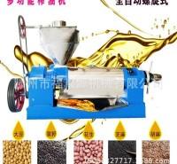 榨油机 鑫浩螺旋菜籽大豆榨油机 花生芝麻螺旋式榨油机