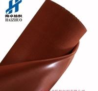 苏州生产软连接硅胶布钢丝硅钛防火布绝缘矽胶布耐酸碱深圳氟橡胶布厂家