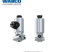 WABCO威伯科原厂汽车配件常闭电磁阀4721726000