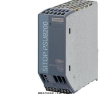 SITOP电源6EP1961-2BA41德国Siemens西门子 堉楠现货特价