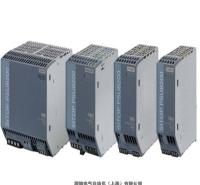 西门子SITOP电源 6EP1961-3BA10 调节型电源 厂家批发特价