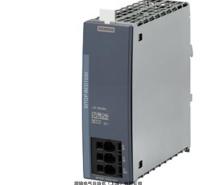 西门子SITOP电源 6EP4438-7FB00-3DX0 德国Siemens西门子批发