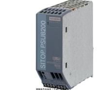 西门子SITOP电源 6EP3446-8SB10-0AY0开关电源模块 安利原装正品