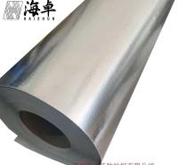 玻璃纤维铝箔布江阴铝箔胶带厂家保温隔热铝箔复合布膨体铝箔布报价