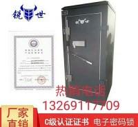 37u屏蔽机柜 2米高700深服务器信号防泄漏安全 锐世PBS-7737C级