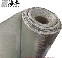 5公分铝箔胶带厂家无锡铝箔布风管铝箔胶带自粘胶铝箔布