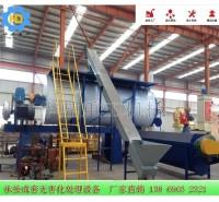 高温湿化机  废料运输机 兽禽无害化成套处理设备