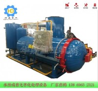 养殖场死猪无害化处理设备 高温湿化机  输送机