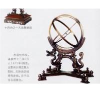 天文教室 黄道经纬仪 教学模型 天文器材 摆件