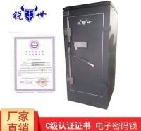 锐世电磁屏蔽机柜国家保密局认证PBS-7715 15U 1米 700*700