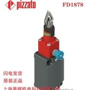 CS AR-22V024意大利PIZZATO紧急停止安全模块CS AR-40V024监控