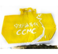 定制编织袋垃圾收纳袋耐用环保袋彩色手提袋沙滩袋家用收纳袋