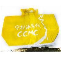定制编织袋垃圾收纳袋耐用环保袋彩色手提袋沙滩袋家用