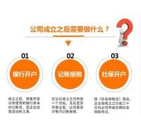 江宁代账公司 多年专注 经验丰富 正规可靠