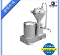 胶体磨 HAOXING胶体粉碎磨机厂家 直销胶磨泵 非标研磨泵定制
