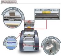 硕方标签刻印一体机LCP8150又称彩贴机