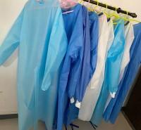 一次性无纺布覆膜民用防护服 防飞沫隔离衣全身防尘服