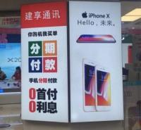 天津卡布灯箱 手机店无边框卡布灯箱 商场广告灯箱