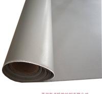 特氟龙胶布生产销售特氟龙胶带布厂家玻璃纤维耐高温防火布