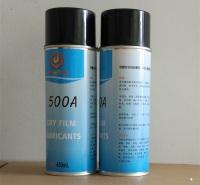 铝型材挤压润滑剂现货厂家