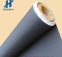 防火阻燃材料厂家 箱包阻燃布厂家 耐高温文件袋材料供货商