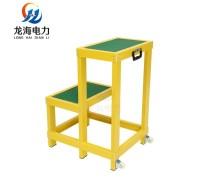 龙海供应双层玻璃钢绝缘电工高低凳价格