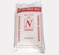 树脂 南开混合阴离子树脂201X7 717 MB 软化水交换树脂强酸性
