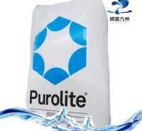 树脂 英国漂莱特树脂 水处理纯化 锅炉软化水树脂