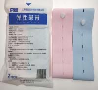 健盈胎监实惠TJ022柔软胎监带胎心监护带孕妇扣眼松紧带 胎心固定带