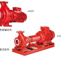 赛莱默e1610 4B水泵机械密封 1610泵配件