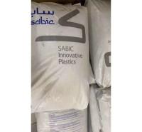 PC/ABS 基础创新塑料(美国)C2950-111
