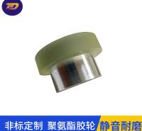 广西定制生产传动聚氨酯PU包胶胶轮厂家