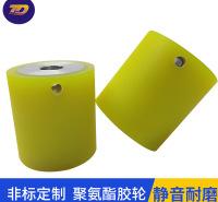 广州生产定制传动聚氨酯PU包胶胶轮厂家