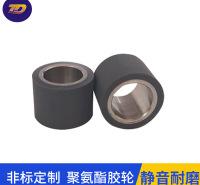 江西批发销售橡胶包胶耐磨滚轮厂家