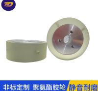 江西生产批发天然橡胶轮厂家
