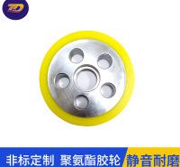 浙江定制生产传动聚氨酯PU包胶胶轮厂家